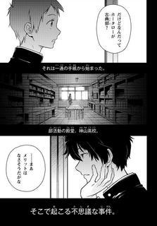 kotenbu_comic01.jpg