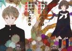 kuri_cover_C.jpg