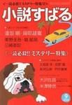 syosuba_0909.jpg