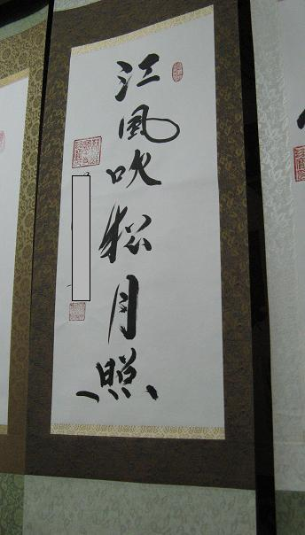 zen_B.JPG
